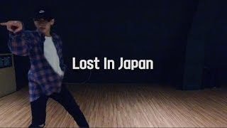 Shawn Mendes 'Lost In Japan' | Sini Choreography