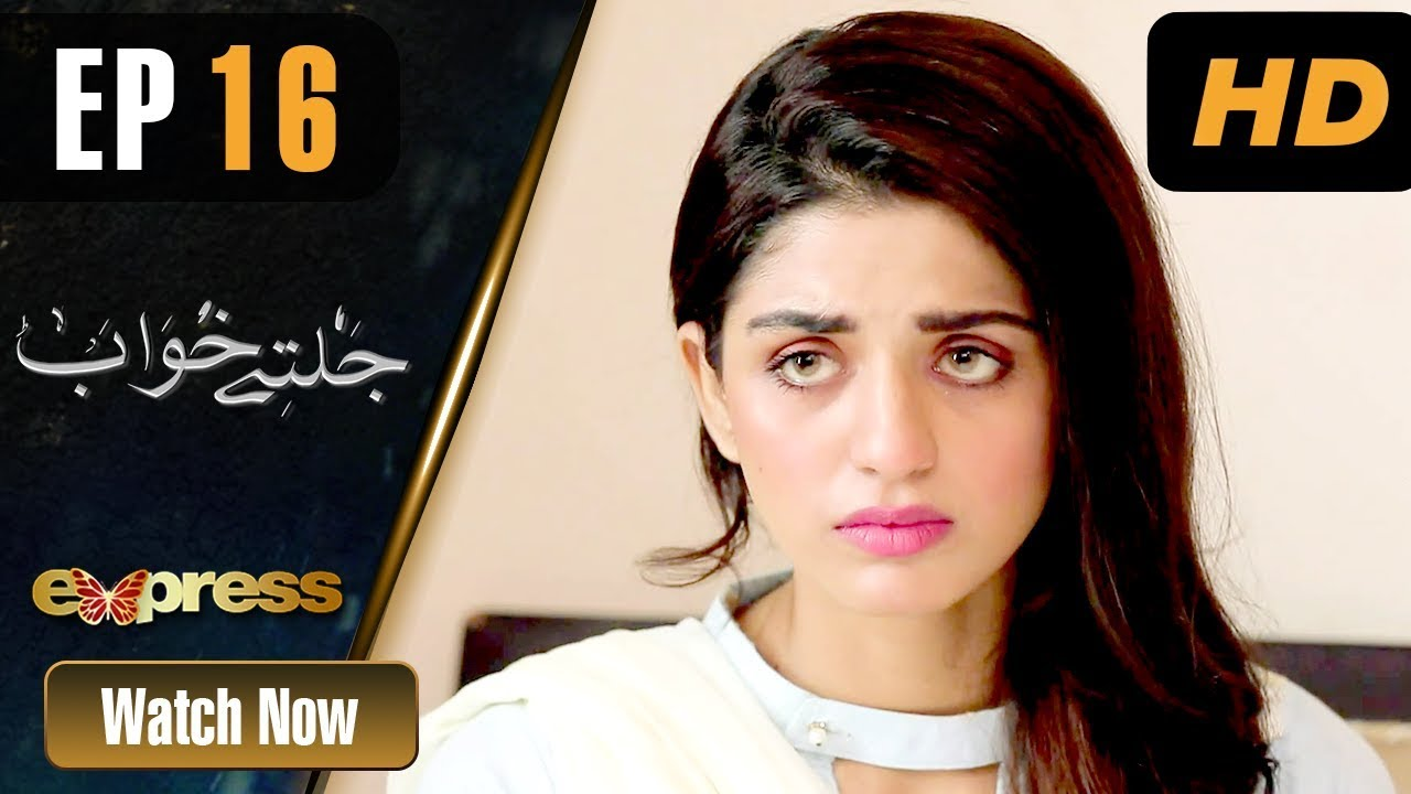 Jaltay Khwab - Episode 16 Express TV Nov 26