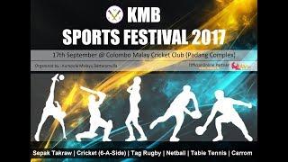 KMB Sports Festival 2017 Promo Video