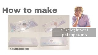 【BTS】How to make❥Originalplapen❥