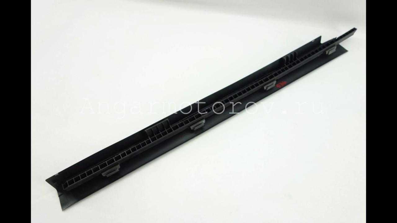 Накладка порога (внутренняя) для Mercedes W204 C-class a2076860436 2076860436