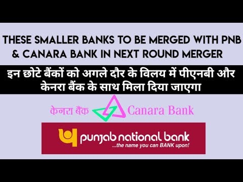 Repeat How to Activate Canara Bank Net Banking Online II Without