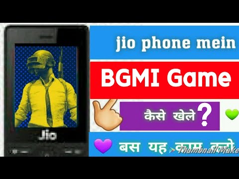 pubg game online play jio phone me