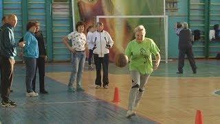 Спартакиада среди пенсионеров