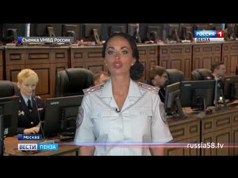 В Пензе закрыта финансовая пирамида, собравшая более 1 млрд. рублей
