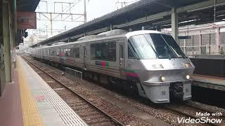 783系CM32 臨時特急九十九島みどり93号佐世保行 長崎本線佐賀駅発車
