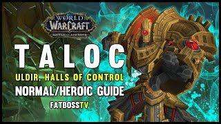 Uldir Normal + Heroic Guides - FATBOSS