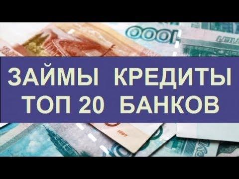 Взять Деньги В Займ В Оренбурге