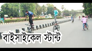 Bicycle Stunts in Bangladesh