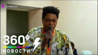 Музыкант из Анголы устраивает праздники для инвалидов и стариков