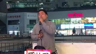 埼玉県所沢市出身のシンガー、ゴリ山田カバ男くんがカバーするみかんハ...