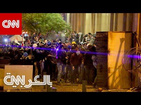 هكذا تصاعدت أعمال العنف في لبنان بأسبوع الغضب  - نشر قبل 2 ساعة