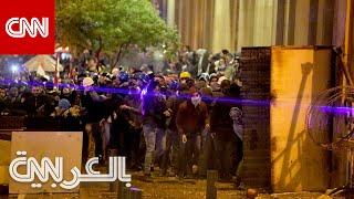 هكذا تصاعدت أعمال العنف في لبنان بأسبوع الغضب