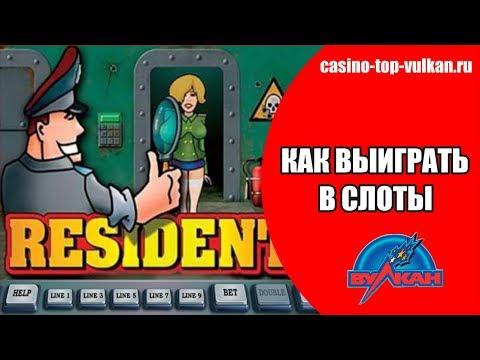 Автомат обезьянки играть онлайн бесплатно