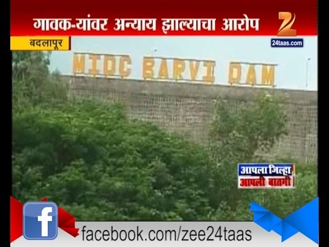 badlapur problem in rising the height of barvi dam youtube