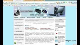 Как проверить скорость интернета на компьютере?(, 2013-01-28T10:18:15.000Z)