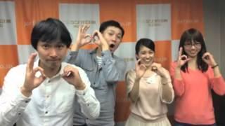 つんく♂さんの歌詞に見る乙女~デート編~」 ラジオ日本1422 60TRY部 ht...
