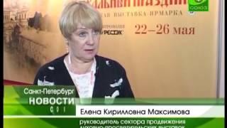 300-летию Александро-Невской лавры посвящена де