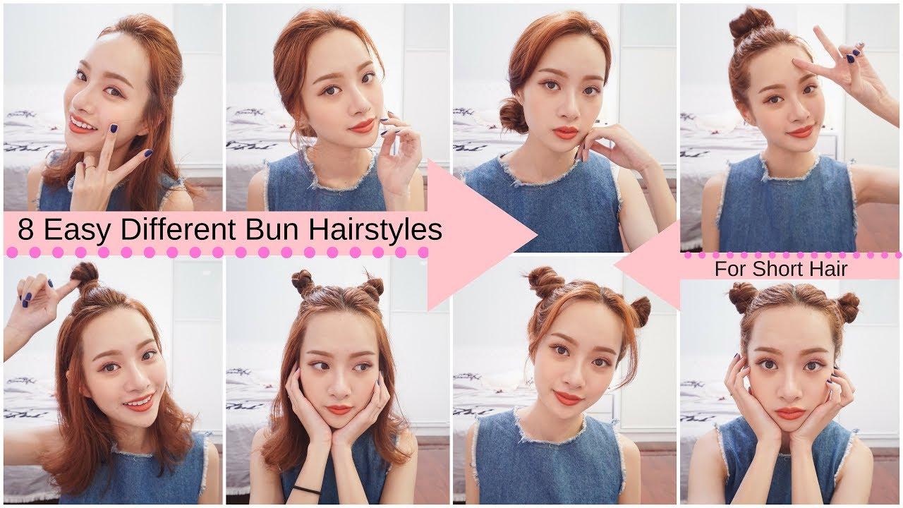 8種簡易丸子頭綁法 8 Easy Different Bun Hairstyles - YouTube