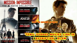 Mission Impossible full series tamil-Mission impossible all Movies | full movie download | Tomcruise