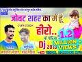 Download New Bhangoriya Timli Songs 2018 MP3 song and Music Video