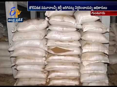 Vigilance Officers Desided Arrested Fake Chili Powder In Guntur