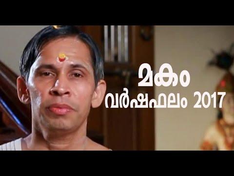 Makham I Varshaphalam 2017 I Kanippayyur Narayanan Namboodiripad