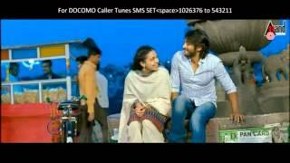 """""""MODALA MALEYANTHE"""" Kannada Karoake Sing Along Video"""