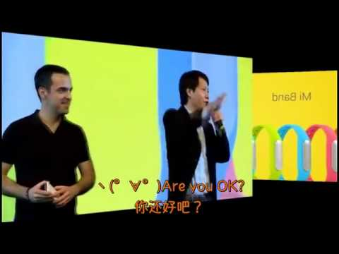 Are you Ok!? -- Xiaomi CEO Lei Jun & Hugo Barra  ^_^ 小米 CEO 雷军