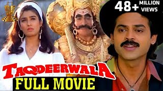 Taqdeerwala Full Hindi Movie l Venkatesh | Rave...