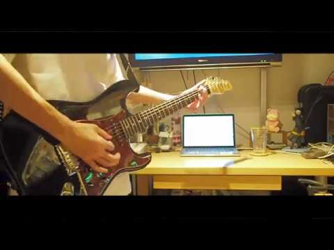 ! /  Ivy To Fraudulent Game |Guitar Cover