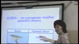 Полякова А. А. урок информатики 4 класс часть 1.wmv