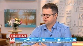 Олександр Красноштан пояснив, чому виникають проблеми з купівлею квитків в Укрзалізниці(, 2018-12-11T07:51:22.000Z)