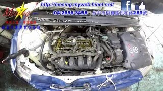 Timing Chain Cover Oil Leak Repair TOYOTA VIOS 1.5L 2003~ 1NE-FE U340E