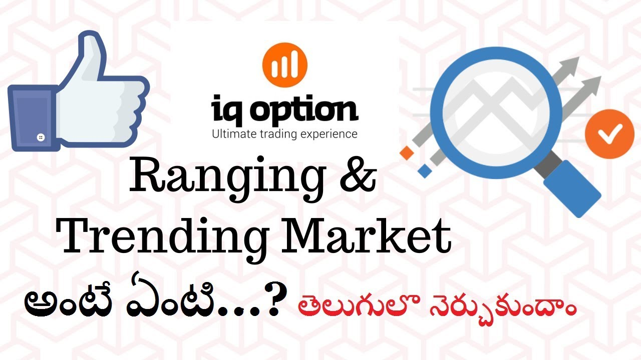 ⭐ Binary options telugu south africa ⭐ ✅ 's Best Trading Brokers
