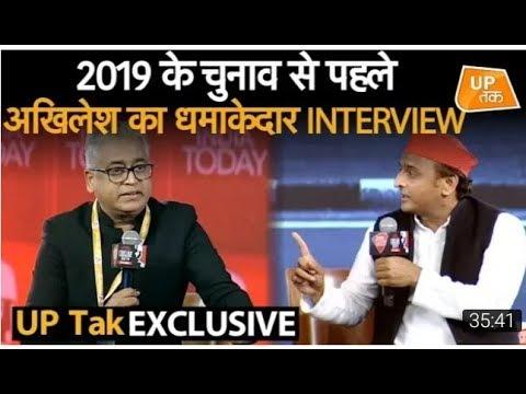 UPTak EXCLUSIVE : Akhilesh Yadav का धमाकेदार इंटरव्यू | UP Tak किसे प्रधानमंत्री बनाना चाहते हैं अखि