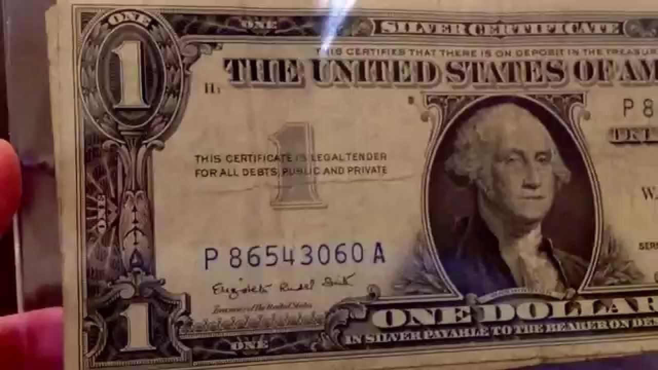 Old Us Currency Rare