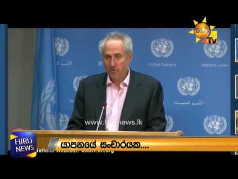 UN Secretary General Ban Ki moon to arrive in Sri Lanka