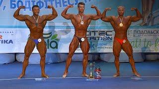 Бодибилдинг. Юниоры свыше 80 кг. Награждение. Открытый кубок Киева по бодибилдингу и фитнесу 2015