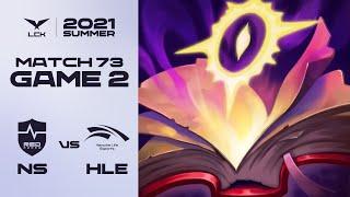 이달의 독서왕   농심 vs. 한화생명 게임 하이라이트   08.01   2021 LCK 서머 스플릿