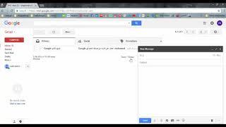 إرسال رسالة عبر البريد الإلكتروني Gmail