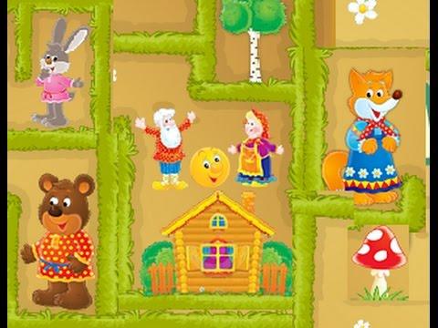 Колобок в Лабиринте. колобок мультик игры онлайн. развивающие мультфильмы мультики для детей