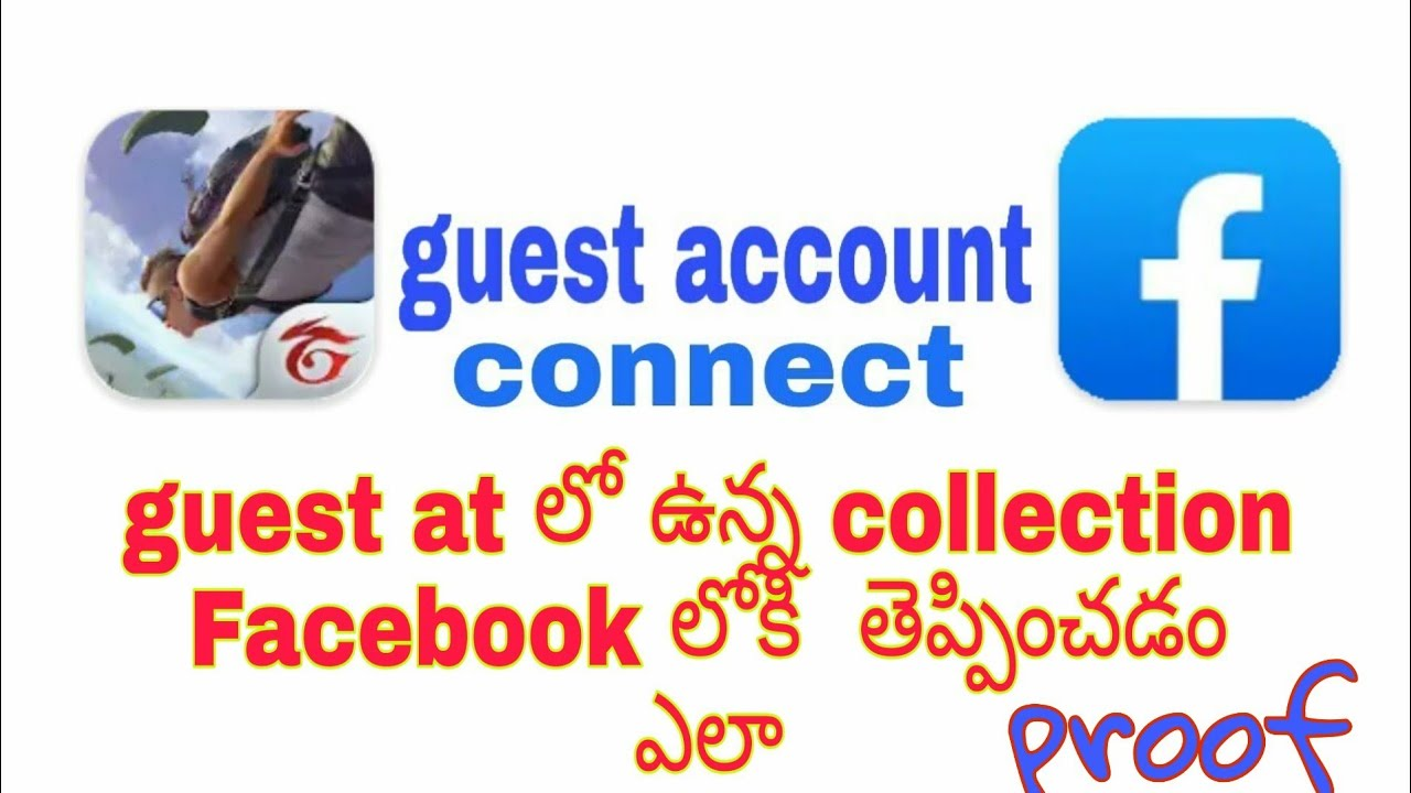How to link guest account with Facebook in free fire Telugu//A N R  GAMING  FF