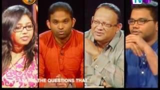 Biz In Focus TV1 16th September 2016 Thumbnail