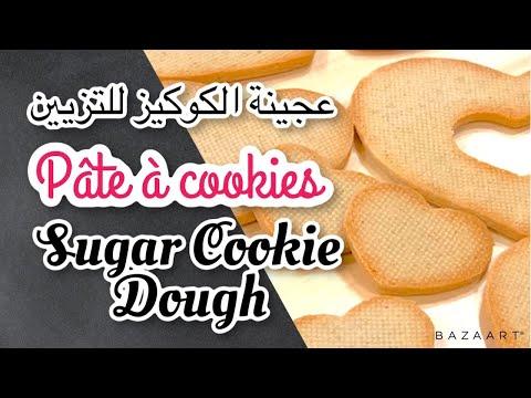 pâte-à-cookie---sugar-cookie-dough---cours-1