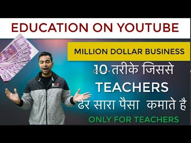 lecții de tranzacționare vidio pe piața forbes)