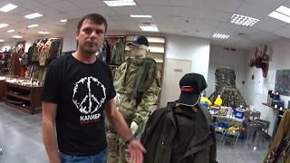 видео одежда для охоты