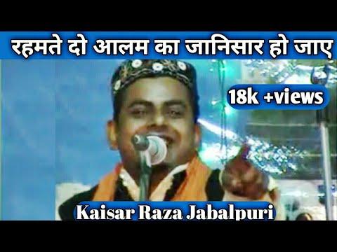 Kaisar Raza Jabalpur Naat