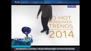 видео 10 главных инновационных  технологий 2014 года