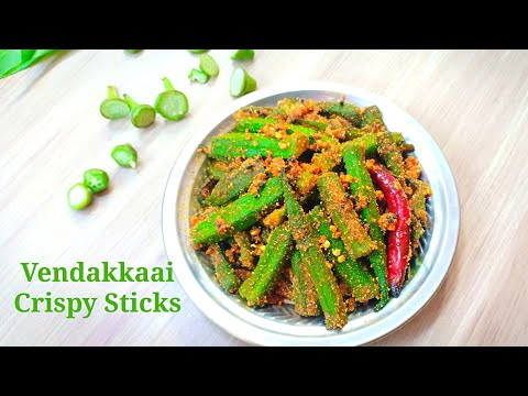 vendakkai-fry-recipe-in-10-min's-|-crispy-okra-fry-recipe-|-crispy-lady's-finger-fry-recipe-|